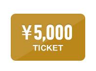 AGAスキンクリニック レディース院5,000円割引券イメージ