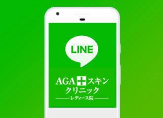 LINE@公式アカウントバナー